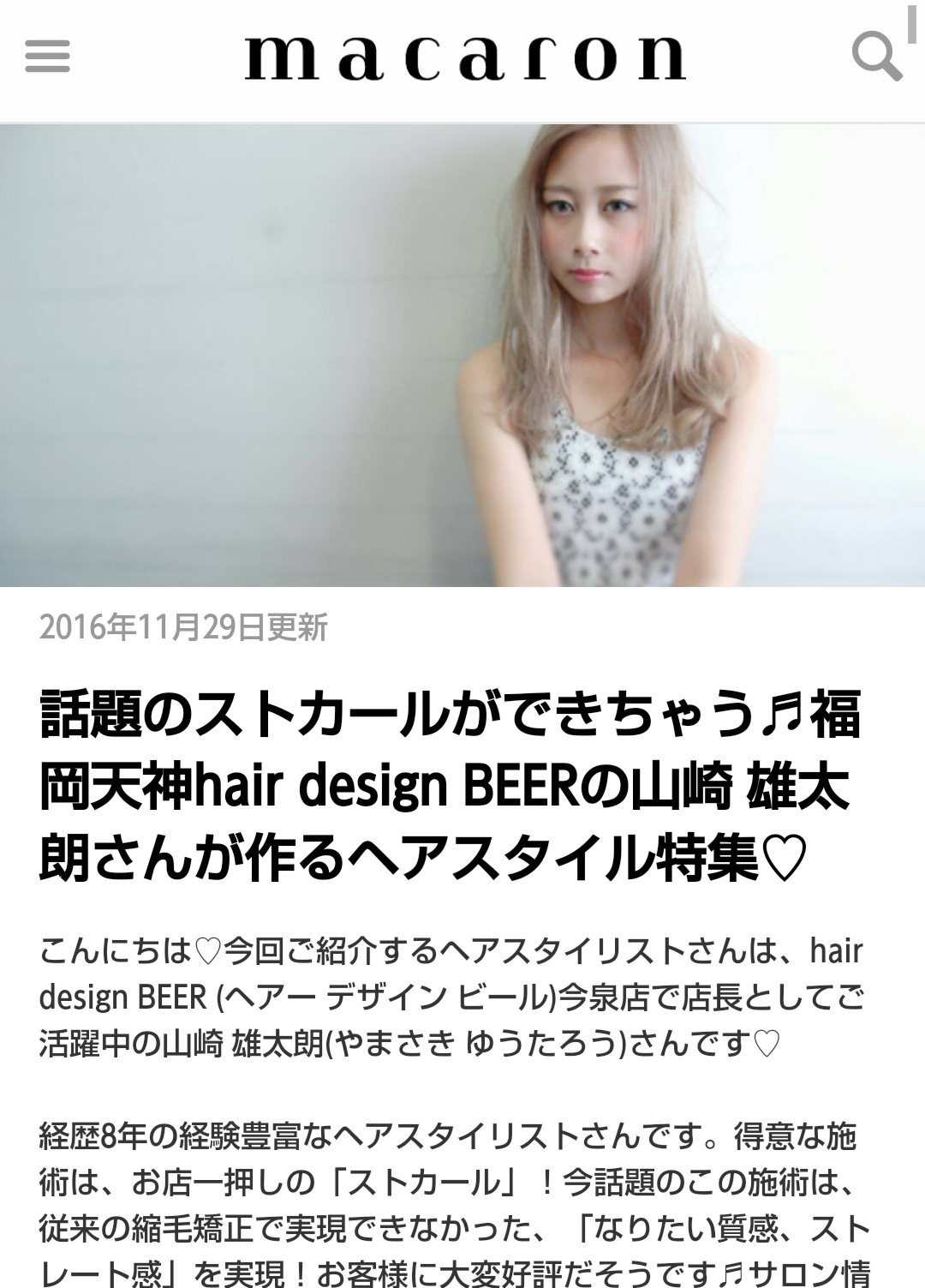 http://ad1030pcqc.smartrelease.jp/news/photo/Screenshot_2016-11-30-12-19-.png